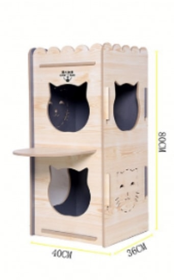 presale catscollectionstuff huisje tower natural