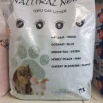 Natural need oceanic 12l blauw