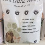 Natural need groene thee 12l gemalen