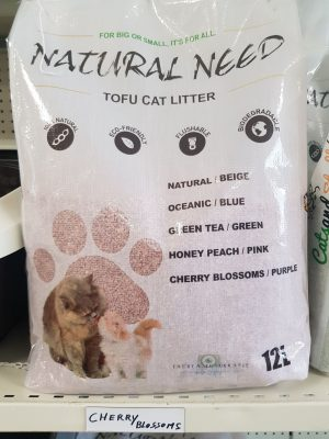 Natural need kersenbloesem 12l paars gemalen