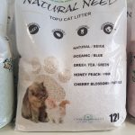 Natural need naturel 30l gemalen